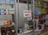 Хто винен у відсутності інсуліну на полицях аптек Криму?