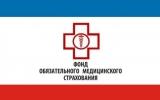 Кримські лікарні оштрафовані на 260 мільйонів рублів