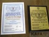 Краща грязелікарня Росії знаходиться в Феодосії