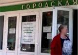 Визначено проблеми медустанов Феодосії