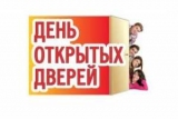 У лікарнях і поліклініках Севастополя завтра – день відкритих дверей